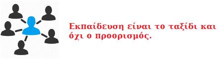 Τάσσος Δήμου